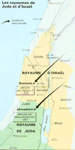 Les royaumes de Juda et d'Israël